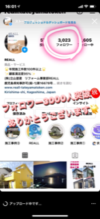 image0_2.png